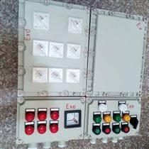 地下管廊专用防爆配电箱