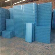 1200*600厂家抗压强度高 高密度挤塑板
