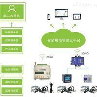 Acrelcloud-6000智慧用电监控预警云平台