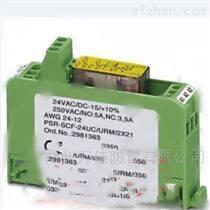 LD-VA/385铁路防雷模块,CRCC认证避雷单元