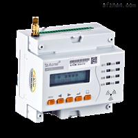ARCM300T-Z-NB智慧用电无线监控设备