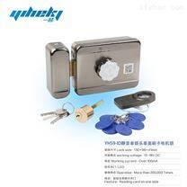 静音单面刷卡电机锁