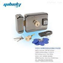 静音双锁头刷卡电机锁