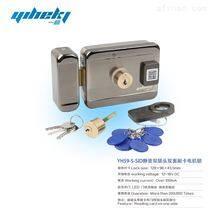 一赫 靜音雙鎖頭單面刷卡電機鎖(ID)