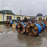 加工MHYV32-80*2*0.7铠装矿用信号电缆