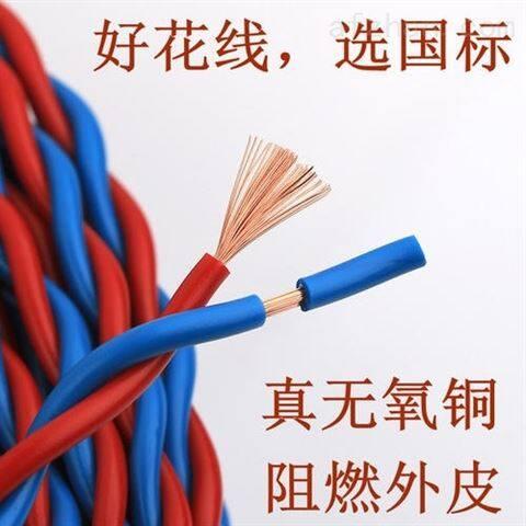 MYPTJ防鼠地表电缆_铁矿矿用电缆标准
