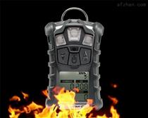 梅思安智能體傳感器天鷹2X便攜式氣體檢測儀