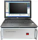 承装修试电力变压器绕组变形检测仪