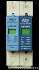 AM1-80/2ASP电源防雷模块多少钱一台