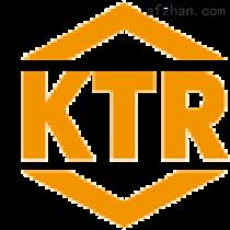 KTR联轴器北京汉达森优势产品供应