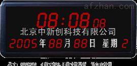 中新创科 美观子钟DNZD-4