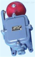 YL---110J交流电铃