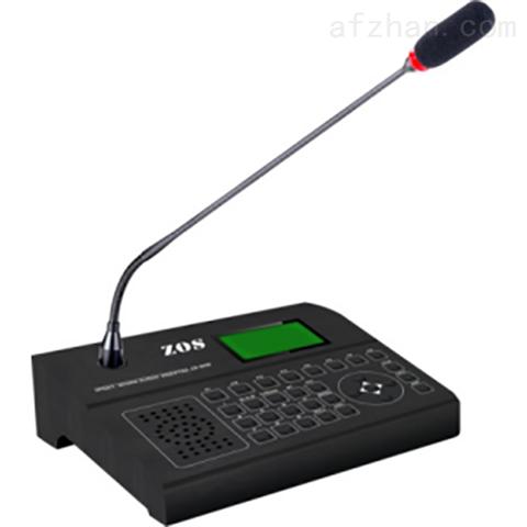 IP网络远程寻呼话筒