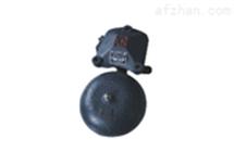 XELB-36/150厂用防爆电铃,XELB-127/150厂用防爆电铃