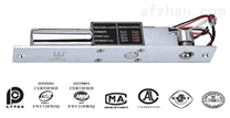 LCJ-力士达电锁-北方总代理-EC200H电插锁