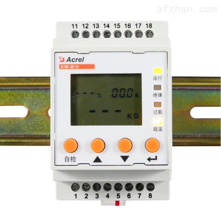 绝缘检测仪  IT系统对地绝缘电阻监测