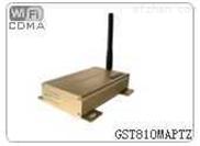 GST-810WAPTZ1路云台控制型流媒体无线网络视频服务器