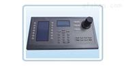 (DS-1000)主控键盘