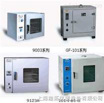 干燥箱,101系列电热恒温鼓风干燥箱
