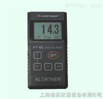 水分测试仪,木材水分测定仪,KT-60木材测湿仪(感应式)