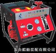 手抬式电动消防泵