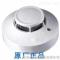 独立式/无线/有线/联网型/烟感器/烟感探测器/无线烟感器/感烟探测器/智能烟感器/感烟火灾报警器/