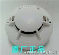 JTY-GD-802、CST烟感器/烟感探测器/无线烟感器/感烟探测器/智能烟感器/感烟火灾报警器