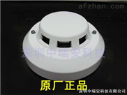 点型感烟火灾探测器/烟感自动报警器/点型感烟报警器/自动烟感/烟感探测器厂家/独立式感烟探测器