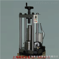 FYD-60型电动台式压片机|台式粉末压片机|电动粉末压片机|电动手动台式压片机|电动台式压片机