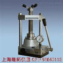 DY-15T型手动台式压片机|手动台式压片机|台式粉末压片机|手动压片机|小型油压机|电动粉末压片机