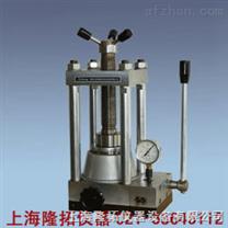DY-24T型手动台式压片机|手动台式压片机|块压机|小型压片机|防护型手动粉末压片机|小型油压机