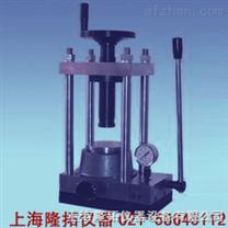 DY-30T型手动台式压片机|小型油压机|手动台式压片机|块压机|电动手动台式压片机|台式粉末压片机