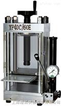 769YP-60E台式粉末压片机|小型压片机|块压机|电动手动台式压片机|手动台式压片机|手动压片机