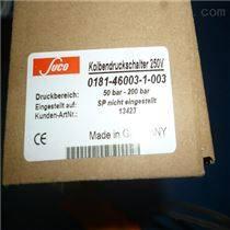 RIETSCHOTEN 雷肖登HP0-1.25 液压制动器
