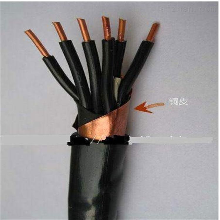zrkvvrp阻燃控制电缆厂家