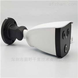 BYQL-9266产地深圳AI热成像体温筛查系统