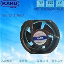 KA1725HA2S (KAKU)冷却风扇 轴流风机