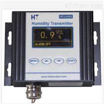 原位式湿度变送器