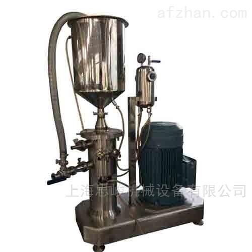 高速化学肥料研磨分散机