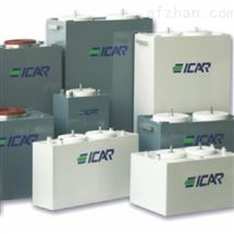 意大利ICAR电容器分类及型号