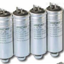 意大利Icar低压电容器分类及型号