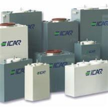 ICAR电容