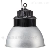 PAK-LED-H13三雄星空50W80W100W120W150W200W LED悬挂灯