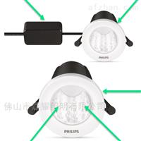 DN350飞利浦深嵌式防眩防水LED筒灯8W12W20W32W