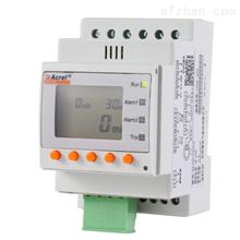 ASJ10L-LD1A/C安科瑞智能剩余电流继电器 带显示及通讯