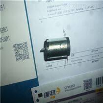 Maxon Motor電機