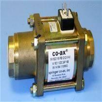 原装进口德国coax电磁阀低价出售-051