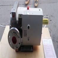 Bucher Hydraulics液压马达