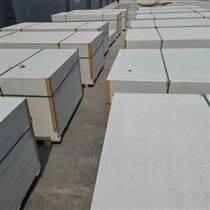 厂家直销 微孔20mm硅酸钙保温板