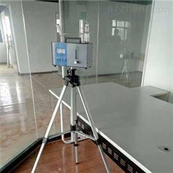 室内空气质量检测机构